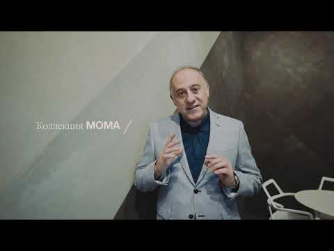 GRESPANIA Тонкий керамогранит COVERLAM серия MOMA by Toni Arrufat