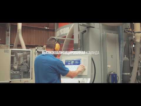 SALONI новая производственная линия